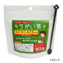 つぼ市製茶本舗 うがい茶 40g 12セット【同梱・代引き不可】