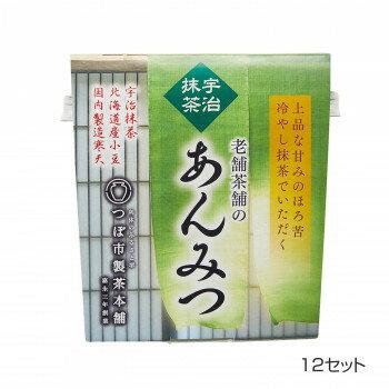 つぼ市製茶本舗 宇治抹茶あんみつ 179g 12セット【同梱・代引き不可】
