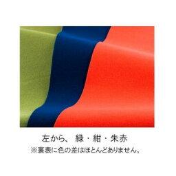 ワタナベ ロールタイプ 毛氈風フェルト(もうせんふうふぇると) 91cm×30m乱 3.5mm厚【同梱・代引き不可】