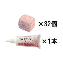 NXstyle アールブリック ハーフミニ レッド 32個 接着剤ナルブリック付き RHR-32NB【同梱・代引き不可】