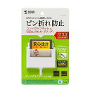 サンワサプライ USB3.1 Gen1(USB3.0) CFカードリーダー ADR-CFU3H【同梱・代引き不可】