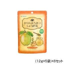 純正食品マルシマ かりんはちみつしょうが湯 (12g×5袋)×8セット 5633【同梱・代引き不可】