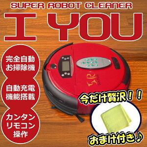 【スーパーセール限定】【おまけつき】【送料無料】全自動掃除機 スーパーロボットクリーナー SunRuck 自動お掃除ロボット リモコン/ドライシート/オートタイマー SR-RC01R【RCP】【RCP1209mara】【SS05P02dec12】【auktn】