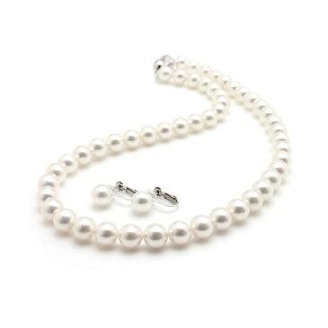 同梱・代金引換不可アコヤ真珠 ネックレス オーロラ花珠 真珠セット パールネックレス イヤリングセット 9.0‐9.5mm珠 あこや真珠 真珠科学研究所 鑑別書付き