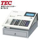 東芝テック レジスター MA-700-20 20部門タイプ ホワイト ロール紙10巻付き同梱・代金引換不可