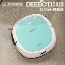 【クーポンで300円OFF】【あす楽】 ロボット掃除機 DE...