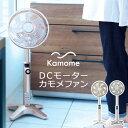 ★クーポンで350円off 15日限定★ リビングファン F