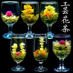 【ポイント5倍】中国茶の工芸品
