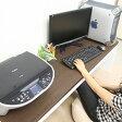 【送料無料】【選べる3色】パソコンデスク ロータイプ PCデスク ホルムアルデヒド対応 日本産 W1500 PC-4515 【代引不可】