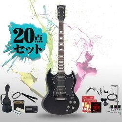 【送料無料】レスポールタイプMAISON(メイソン)エレキギター初心者入門セット20点SG28BK