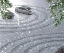 【送料無料】運動性能をUPした冬用タイヤNANKANG(ナンカン)16インチスタッドレスタイヤ4本セットESSN-1205/60R16(92Q)