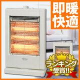 【あす楽】 ハロゲンヒーター 速暖 換気不要でお部屋の空気を汚さない 首振り機能搭載 電気ヒーター TEKNOS(テクノス) PH-1211(W) ホワイト 【送料区分C】