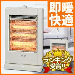 換気不要でお部屋の空気を汚さないTEKNOS(テクノス)ハロゲンヒーターPH-1211(W)