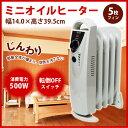 オイルヒーター 空気を汚さず 部屋全体が暖めるヒーター TEKNOS(テクノス) 換気いらず ミニオイルヒーター TOH-361 小型 500w 【送料区分C】