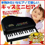 キッズミニピアノ ローヤル おもちゃ