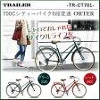 【送料無料】自転車 700C 6段変速シティーバイク TRAILER TR-CT701 グリーン レッド 約27〜28インチサイズ 【北海道別途送料】【代引不可】
