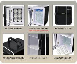 【送料無料】ポータブル冷温庫VERSOSベルソスVS-416ブラックホワイト4L小型冷温庫保温保冷の2wayタイプAC/DC電源対応