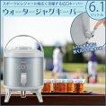 ウォータージャグキーパーPeacockピーコック魔法瓶工業INC-60-SLシルバー6.1L広口タイプアウトドアキャンプスポーツ【送料区分B】