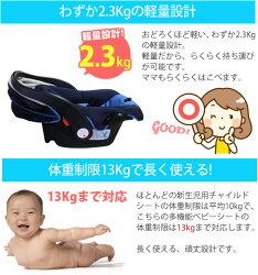 【送料無料】EC基準適合!キャリー・ゆりかご・チェア4WAY多機能ベビーシート新生児?2歳(13kg)までSR-CS01