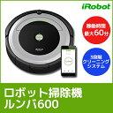 ロボット掃除機 ルンバ690 お掃除ロボット ロボットクリーナー iR...