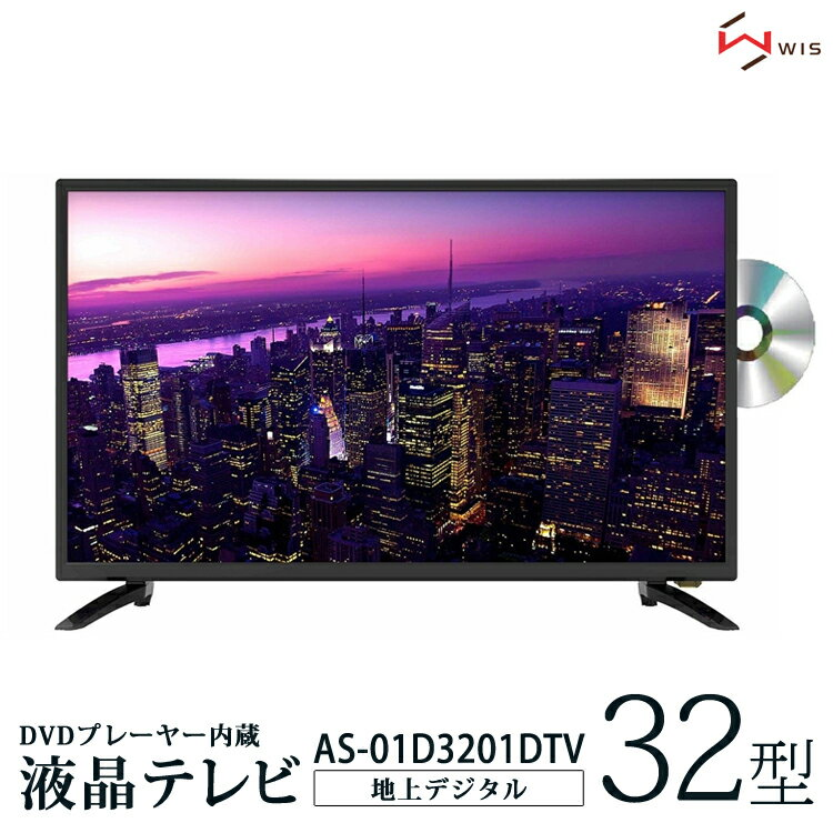 AS-01D3201DTVのサムネイル画像
