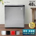 【10/24〜25限定 P5倍】 冷蔵庫 小型 静音 48L ペルチェ方式 一人暮らし 1ドア冷蔵庫 ワンドア 右開き 小型冷蔵庫 ミニ冷蔵庫 コンパクト おしゃれ 新生活 ひとり暮らし 白 黒 赤 冷庫さん SunRuck サンルック SR-R4802