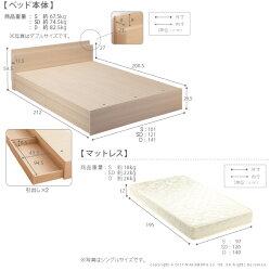 敷布団でも使えるベッド〔アレン〕シングルポケットコイルスプリングマットレス付き