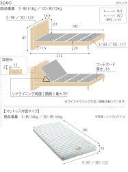 電動リクライニングベッド〔グラディス〕セミダブルサイズ1モーター片面タイプマットレスセット