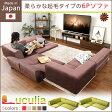 【送料無料】 フロアソファ 3人掛け ロータイプ 起毛素材 日本製 (5色)同色2セット|Luculia-ルクリア- 【代引不可】
