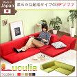 【送料無料】 フロアソファ 3人掛け ロータイプ 起毛素材 日本製 (5色)組み替え自由|Luculia-ルクリア- 【代引不可】