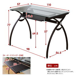 ガラス天板パソコンデスク幅110cm【-Rbein-ラバイン(ノーマルタイプ)】