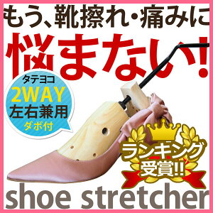 【レビュー投稿で豪華プレゼントのチャンス!】靴 直し 調整 幅 甲高 幅広 くつ 調整 左右兼用 ...