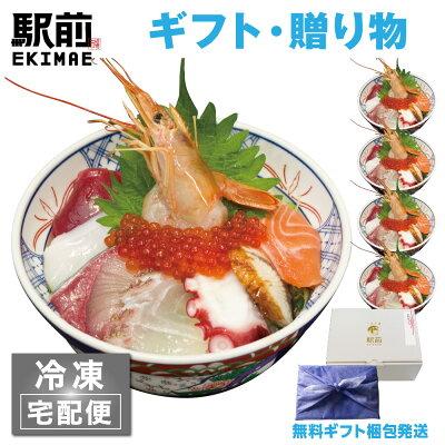 【敬老の日】9種盛り海鮮丼セット(5人前)神戸中央市場の海鮮丼 取り寄せ【冷凍】【素材にこだわる】【税込】【贈答品】【ギフト】【家飲み】海鮮丼 セット 海鮮セット 海鮮 詰め合わせ