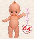 国産 キューピー人形 64cm 裸キューピー人形 キューピッド ウェルカムドール 着せ替えキューピー キュー...