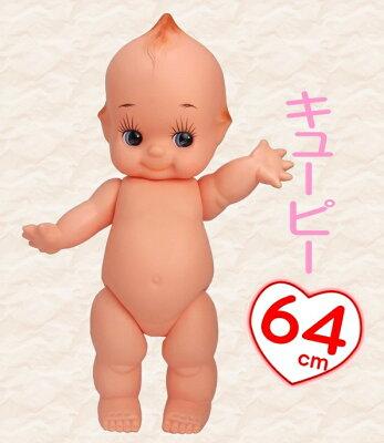 【レビューを書いて貰っちゃおう!! キャンペーン】国産キューピー人形 64cm (裸キューピー人形...
