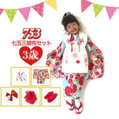 七五三水色刺繡モデル