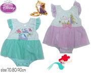 ディズニー プリンセスチュールスカート ロンパース ラプンツェル Disneyzone