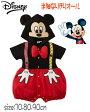 【2017春夏】【ディズニー】ミッキーなりきり半袖カバーオール【ロンパース/オールインワン/コスチューム/コスプレ/衣装/子供/ベビー/ハロウィン】【ロンパース】【70/80/90cm】【Disneyzone】