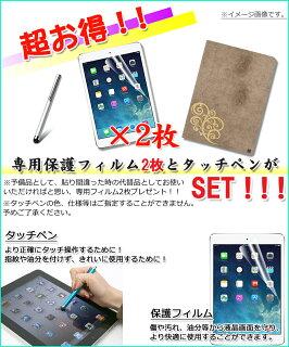 選べる7色!ASUSZenPad8.0(Z380C&Z380KL)/ASUSZenPadS8.0(Z580CA)カード収納、手ホルダー付きケース手帳型ケースPUレザーケースASUS(エイスース・アスース)ゼンパッドZ380C/Z580CA8インチタブレットケースカバー人気商品10P24Oct15