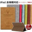 【タッチペン・専用フィルム2枚付】iPad ケース iPad 10.2 第9 第8 第7世代 201 ...