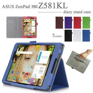 【タッチペン・専用フィルム2枚付】ASUS ZenPad 8.0 (Z380C & Z380KL & Z380KNL & Z380M)/ ZenPad S 8.0 (Z580CA)/ZenPad 10 (Z300C & Z300CL & Z300CLN )/ PUレザーケース ASUS(エイスース・アスース) ゼンパッド 8インチ/10インチタブレット 在宅 テレワーク
