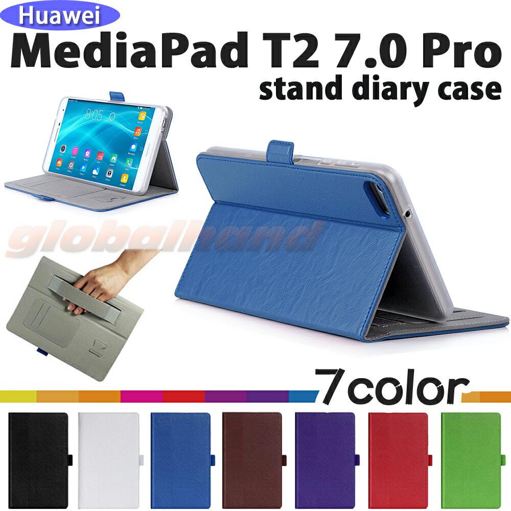 mediapad t2 8 pro ファームウェア