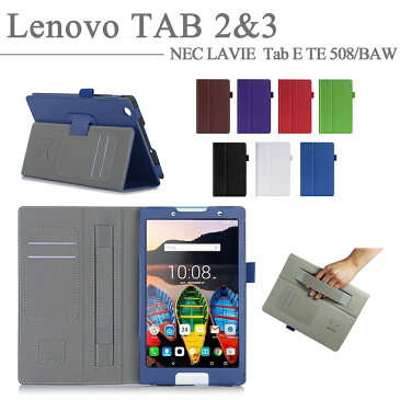 【タッチペン・専用フィルム2枚付】Lenovo Tab2/Tab3 501LV/601LV 602LV専用 手持ちホルダー付き手帳型PUレザーケース レノボタブ2/タブ3 良質PUレザー手帳型ケース 手持ちバンドダイアリーケース 8インチタブレットPCカバー