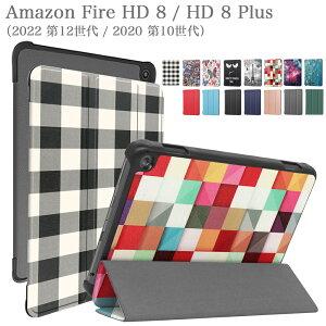 【タッチペン・専用フィルム2枚付】Amazon Fire HD 8 2020 / HD 8 Plus 2020 第10世代 スマートケース アマゾン 8インチ HDディスプレイ 手帳型PUレザーカバー Newモデル Fire HD 8 タブレット ダイアリーケース 3つ折り 8インチタブレット PCケース 在宅 テレワーク