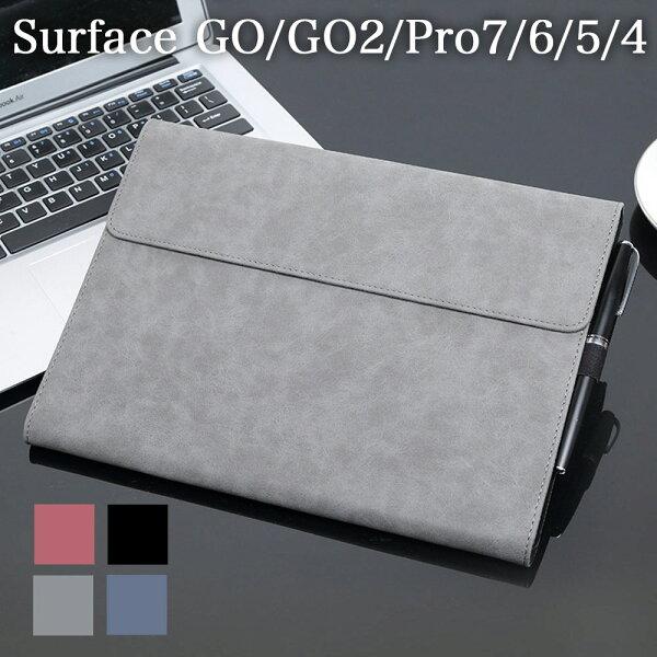 タッチペン付 SurfaceGOGO2SurfacePro4Pro5Pro6Pro7キーボードタイプカバー収納 光沢ビンテージ