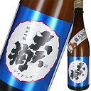 日本酒 大天狗酒造 大天狗 純米吟醸 720ml 福島 ギフト プレゼント(4514521000990)