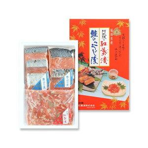 福島紅葉漬 阿武隈の紅葉漬・鮭のこうじ漬 詰め合わせ T-20 地域伝承の発酵食品 こうようづけ 送料無料・クール代込