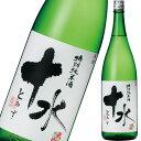 日本酒 特別純米酒 加藤嘉八郎酒造 大山 特別純米酒 十水(とみず)1800ml 山形 鶴岡 ギフト プレゼント