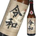令和ラベル 奥の松 あだたら吟醸 720ml 日本酒 数量限定 福島 地酒 祝新元号