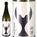 日本酒 酔鯨酒造 酔鯨 純米吟醸 高育 54号 720ml 高知 父の日 プレゼント